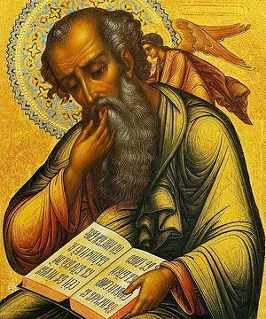 Картинки по запросу иоанн богослов