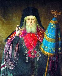 Митрополит Вениамин Костаки
