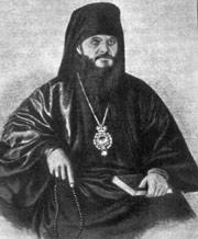 Епископ Филарет Скрибан