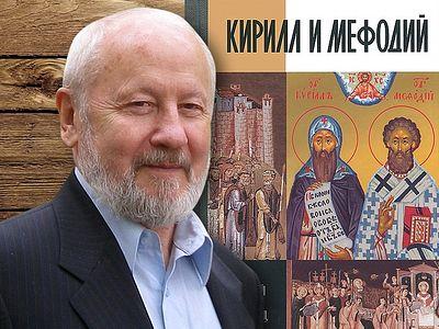 О святых Солунских братьях, их житиях и новой книге «Кирилл и Мефодий»