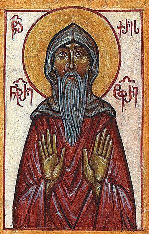 Преподобный Христофор Грузинский