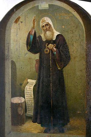 Священномученик Ермоген, Патриарх Московский и всея Руси, в темнице