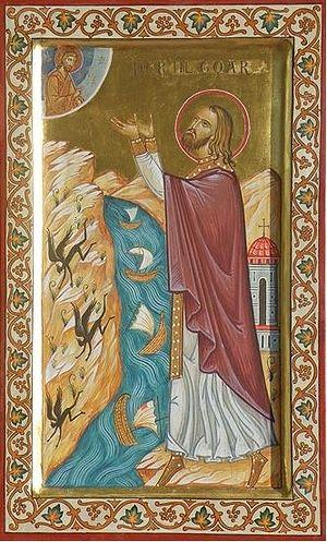 Святой Гоар. Работа иконописца А. Столярова