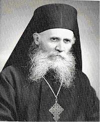 Архимандрит Климент Рильский. Фото монастыря