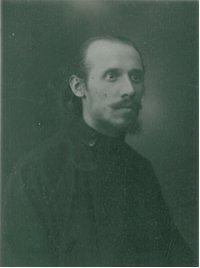 Иеродиакон Климент в 1929 г.
