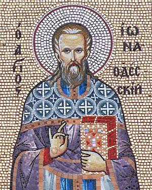 Святой праведный Иона Одесский, чудотворец