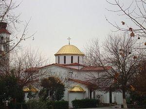 Храм Живоносный Источник в Арменио