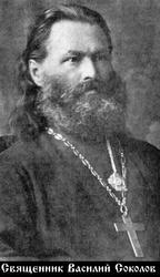 Priest Basil Sokolov.