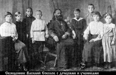Fr. Basil Sokolov with his daughters and students.