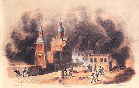 Смоленск, 6 (18) августа, 5 часов вечера. Художник Х.В. Фабер дю Фор. 1830-е гг.