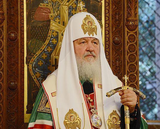 Святейший Патриарх Кирилл на Афоне