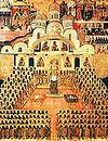 Вселенские соборы Православной Церкви о человеческой природе Спасителя