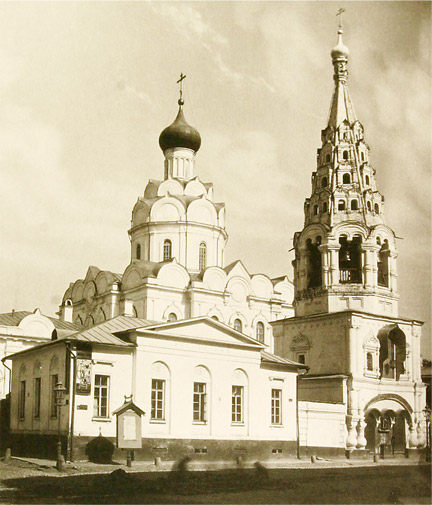 "The Church of St. Nicholas ""The Appeared"", on Silver Lane, near the Arbat, Moscow. 19th Century photo. This church was destroyed by the Bolsheviks."