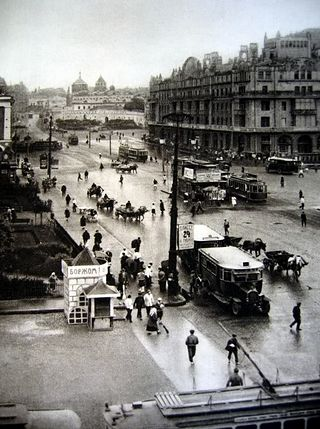 Moscow in the 1920s.