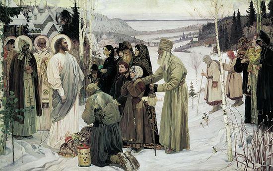 М.В. Нестеров. Святая Русь