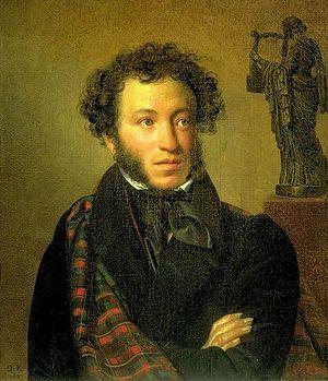 Орест Кипренский. Портрет А.С. Пушкина. 1827
