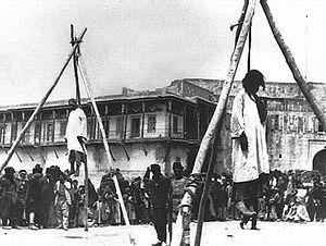 Геноцид греков в Турции