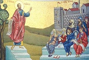 Апостол Павел в Верии