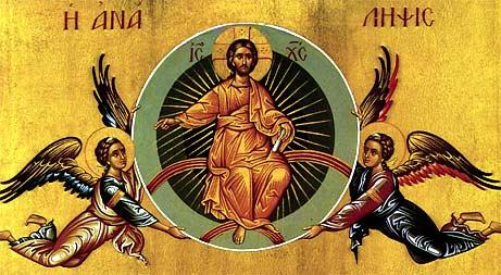 1. Christ ascending into heaven in a mandorla.
