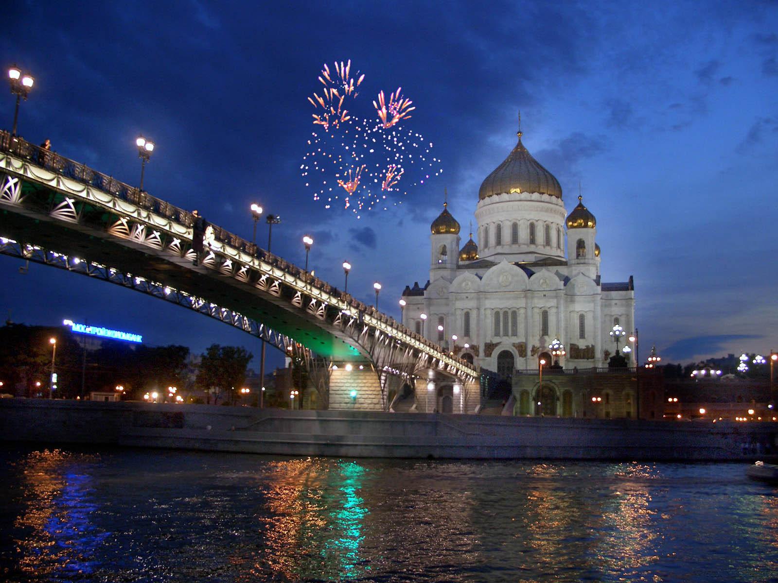 Храм Христа Спасителя, мост, салют.  Нажмите на картинку с городами и странами...