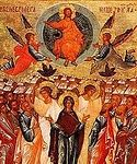 Ordinary human consciousness, drawing only on the experience of earthly existence and its physical laws, can no more comprehend Christ's Ascension than it could His Incarnation or His Glorious Resurrection from the dead. Even the disciples who saw th