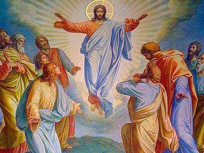 Вознесшийся Христос среди нас