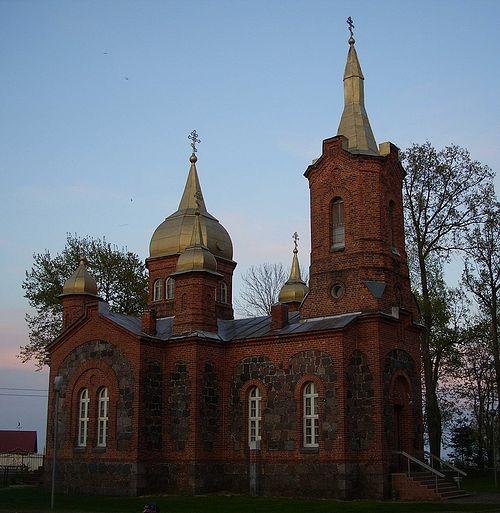 Муствеэ. Свято-Троицкая Церковь (Константинопольский патриархат).