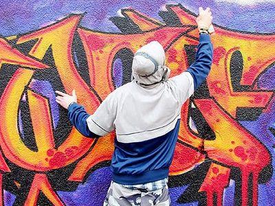 Рисующие на стенах