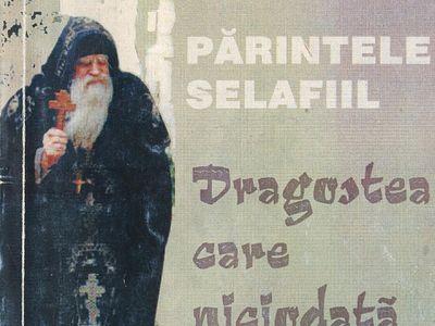 Жизнь старца Селафиила