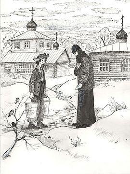 Пельмени для Витальки. Иллюстратор: М. Камзелёва