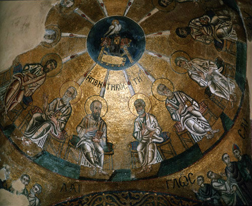 The Pentecost Mosaic in the dome of The Church in the Monastery of Hosios Loukas Greece 11th century. Photo: soniahalliday.com