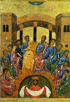Pentecost. Novgorod, XIV century