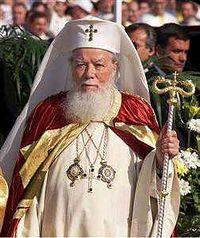 Патриарх Феоктист