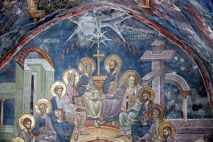 Пятидесятница. Сошествие Святого Духа