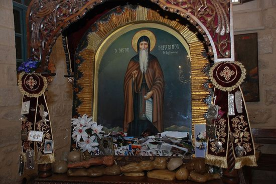 A revered icon of St. Gerasim of the Jordan.