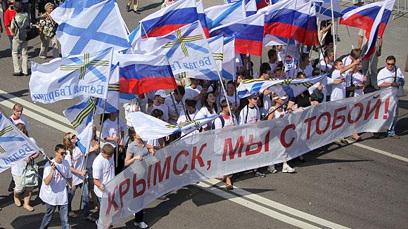 Митинг в Москве в поддержу Крымска, фото: «Известия»
