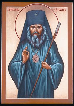 Святителю отче Иоанне, моли Бога о нас!