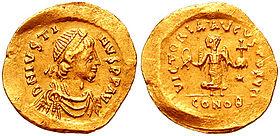 Монета с изображением императора Юстина