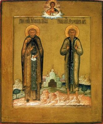 Преподобные Симеон, Христа ради юродивый, и спостник его Иоанн