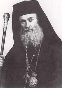 Митрополит Антоний (Кампос) (1920-2005)