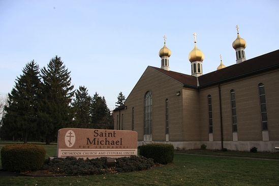 Михаило-Архангельский храм в Редфорде, шт. Мичиган