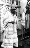 Архиепископ Јован, Њу Јорк 1964