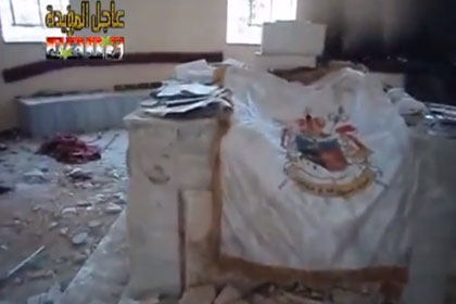 Разрушенный монастырь Ордена Кустодии Святой Земли Кадр: Al-Quesir