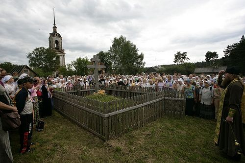 Село Троица-на-Бору. Фотография Василия Нестеренко