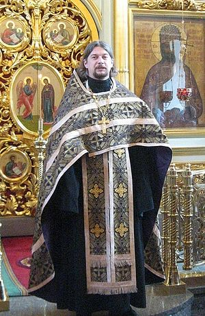 Священник Илия Провада
