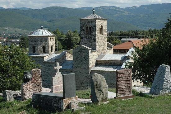 Монастырь св.Георгия в Беране. Джурджви ступови. Фото: иером.Игнатий (Шестаков)