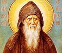 """""""Love is Tested By Adversity."""" Elder Ambrose of Optina"""