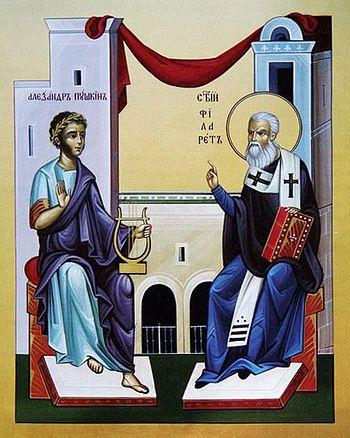 А.С. Пушкин и митрополит Филарет