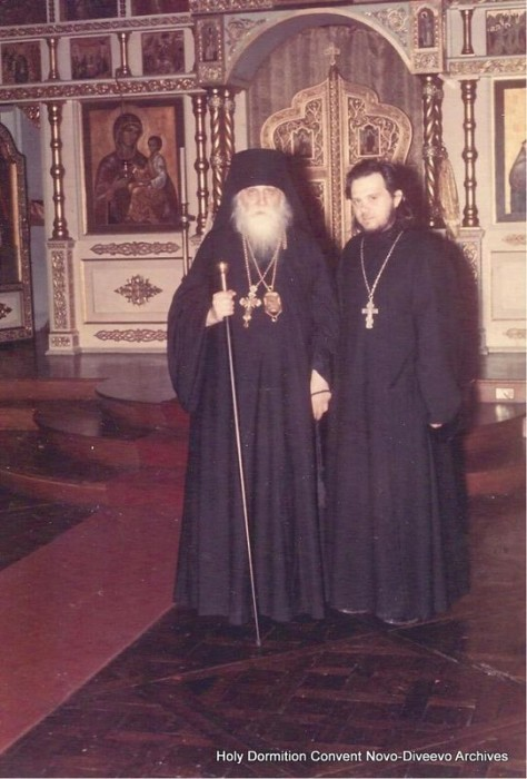 Archbishop Andrei (Rymarenko) of Rockland