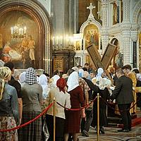 Антон Поспелов. Крест апостола Андрея в Москве